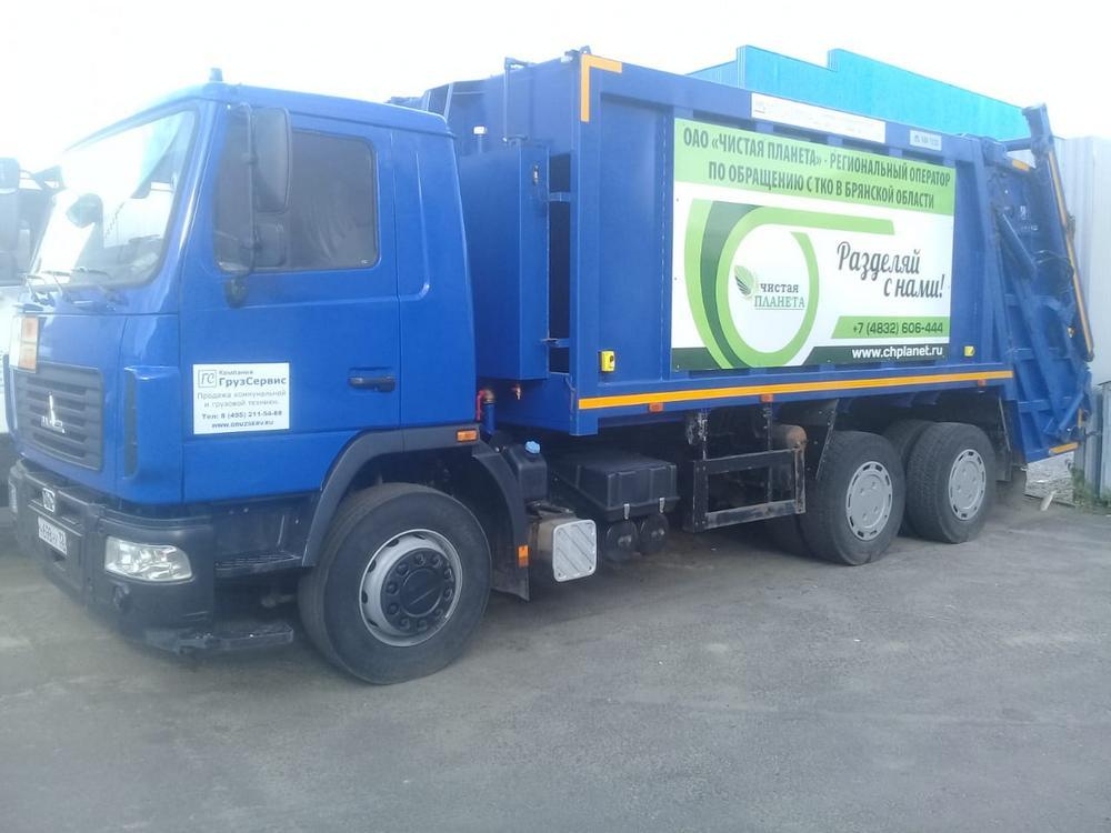 В Брянске появился автомобиль для транспортировки раздельно собранного мусора