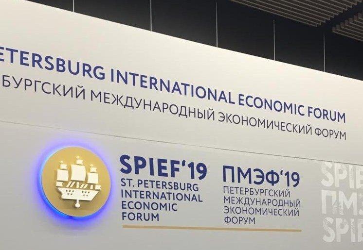 Делегация регионального оператора по обращению с ТКО в Брянской области принимает участие в Петербургском Международном Экономическом Форуме