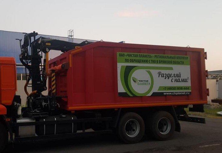 """Около контейнеров – камеры, на брянских мусоровозах – """"ГЛОНАСС"""""""