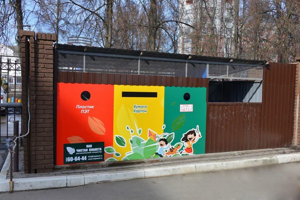 «Чистая планета» установила экодомики для раздельного сбора мусора