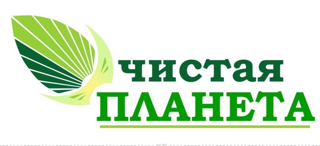 """Приглашение на заседание Общественного совета ОАО """"Чистая планета"""""""