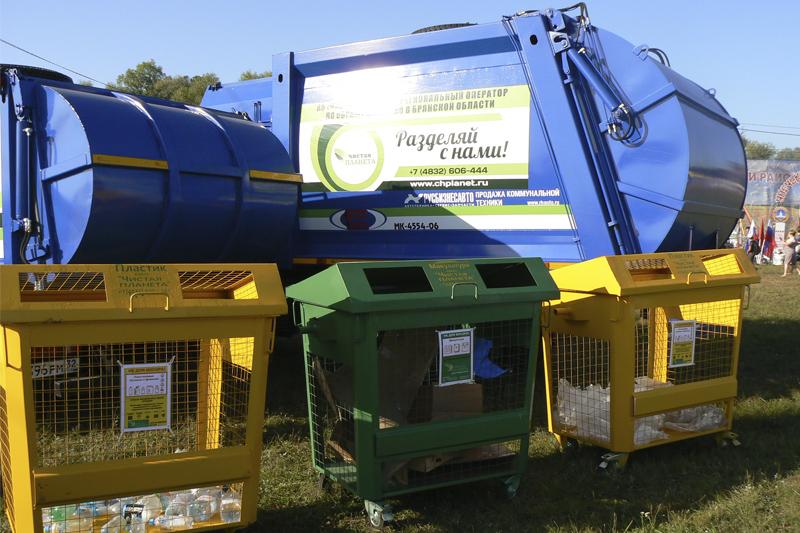 АО «Чистая планета» расширяет географию раздельного сбора отходов