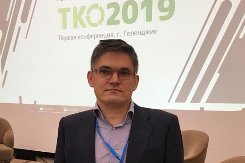 «Чистая планета» на конференции по вопросам реализации реформы по обращению с ТКО