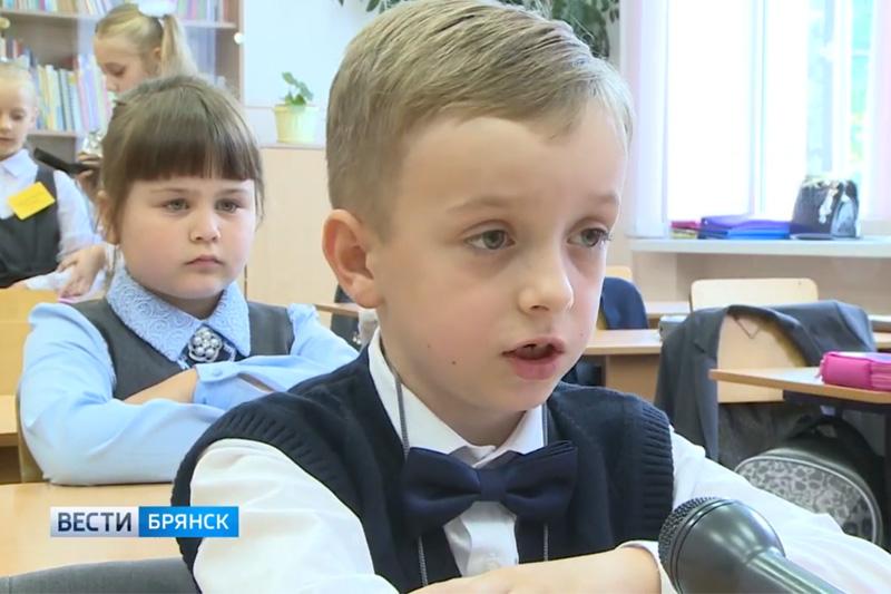 """В брянских школах прошли """"уроки чистоты"""""""