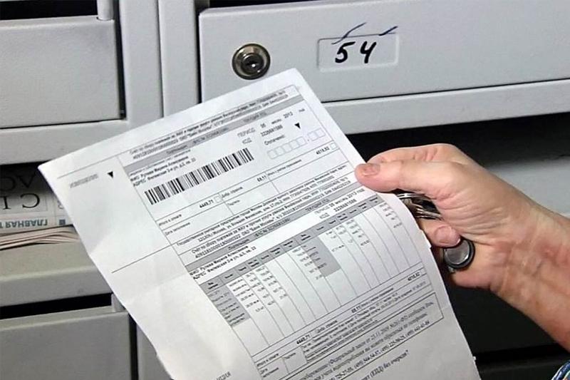 В следующем месяце жители нашего региона получат квитанции с новой суммой платежа за услуги по обращению с ТКО