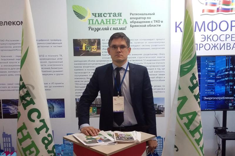 Брянский региональный оператор по обращению с ТКО поделится опытом со всей Россией