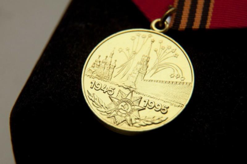 Юбилейные медали, найденные на брянском мусоросортировочном комплексе, будут возвращены родственникам ветерана