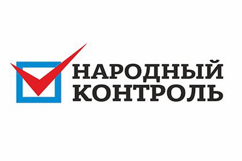 Региональный оператор по обращению с ТКО объявляет акцию «Народный контроль»