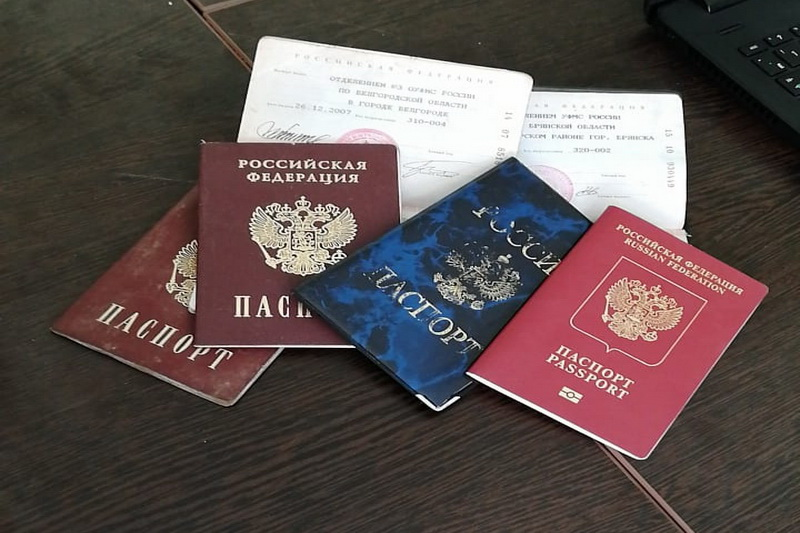 Не теряйте паспорта! Без документа жизнь – не та!