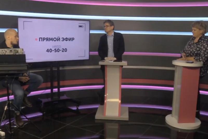 Прямой эфир с Владимиром Чашниковым 14.05.2020