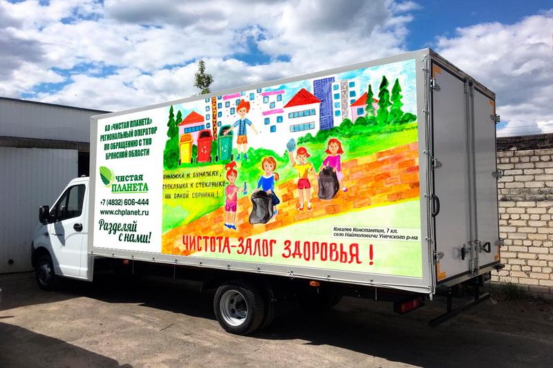 Чистая планета – детям! Дети о чистоте – взрослым!