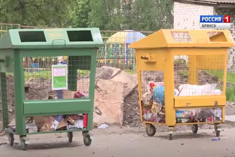Специальный репортаж ГТРК Брянск