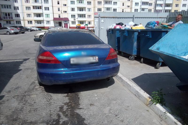 Паркуйтесь правильно!