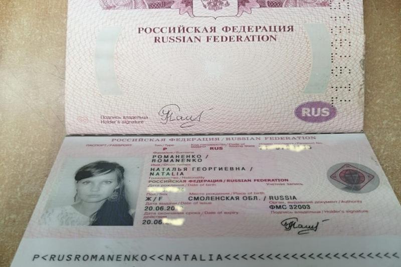 Приезжайте в гости, но не теряйте паспорта!