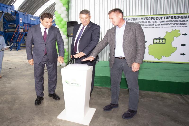 В Суражском районе начала работу новая мусоросортировочная станция