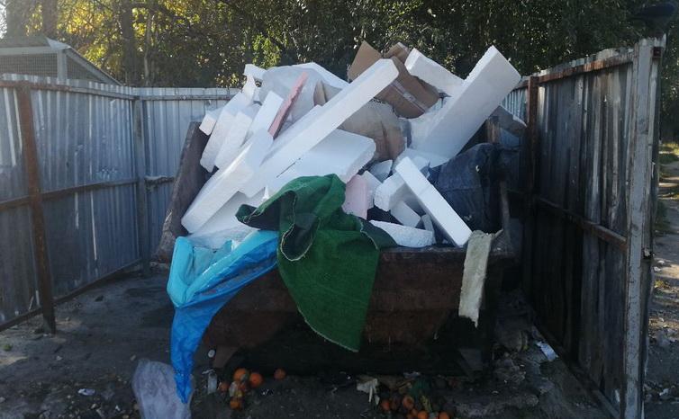 Такси, строительный мусор не вывози!